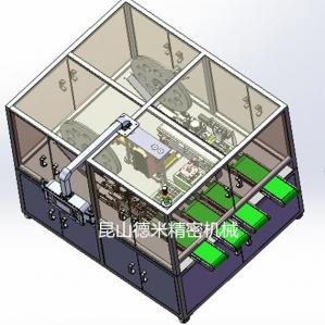 屏蔽罩自动组装检测包装机